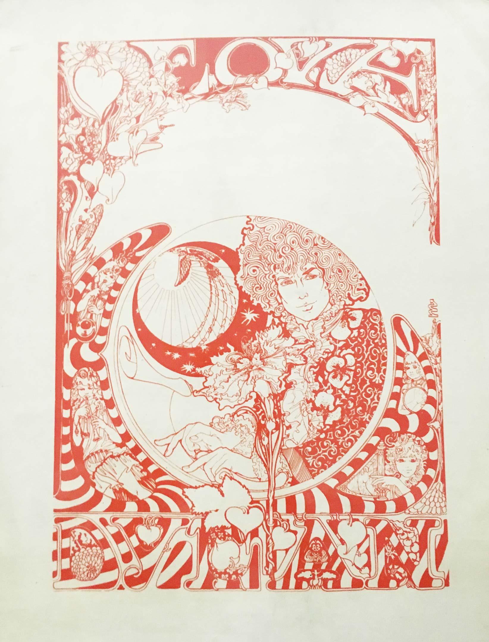 Bob Dylan 1966 Poster